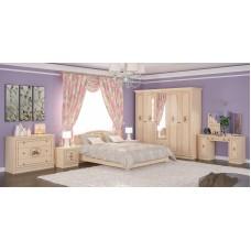Miegamojo Komplektas Flori