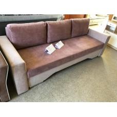 Sofa lova Remigija